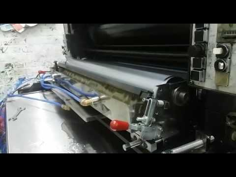 Anilox Coating System