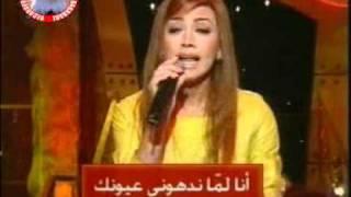 تحميل اغاني مجانا nawal al zoghbi enshalla//////// يا ليل يا عين نوال الزغبي ان شالله
