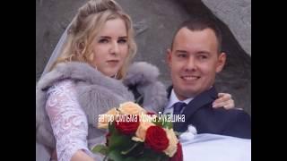 Свадьба.   Фото + Видео + Музыка