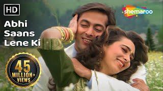 Abhi Saans Lene Ki Fursat Nahin Hai | Jeet Songs | Salman Khan | Karisma Kapoor | 90's Romantic Song