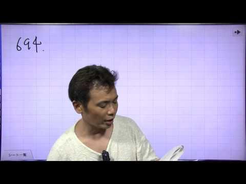 鈴木の英語 1000本ノック#083(693〜695)
