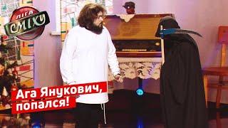 Виталька кадрит Полякову - Ветераны Космических Войск   Лига Смеха 2019 ФИНАЛ