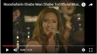 Video Nooshafarin-Shabe Man Shabe To نوش آفرین - شب من شب تو