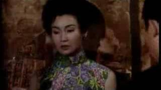 In the Mood for Love (2000) Video