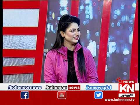 Kohenoor@ 06 January 2020 | Kohenoor News Pakistan