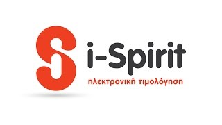 Videos zu i-Spirit accounting software