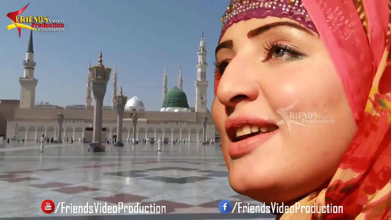 Neelo Jan Pashto New Hamd 2017 Da Sheen Gumbat Chi Darta Khkari Jalwagar Day