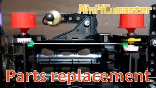 【Mini4WD】Machine maintenance while replacing parts! Here are some checkpoints!【Mini4Cumaster】