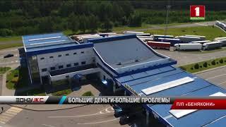 Россиянин пытался без декларирования перевести из Литвы на территорию ЕАЭС крупную сумму. Зона Х