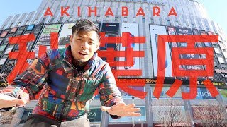 Top 10 Things to DO in AKIHABARA Tokyo | WATCH BEFORE YOU GO