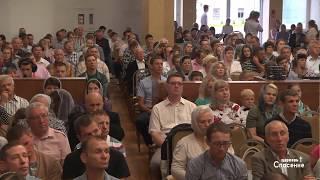 27 августа 2017 / Благословение детей на учебный год / Церковь Спасение