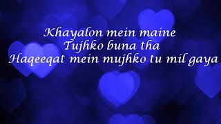 Jaana Ve lyrics!!!