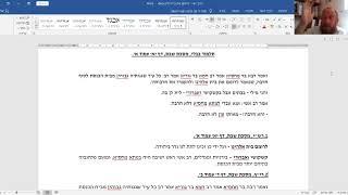 """בית הכנסת - לרומם את בית אלקינו (בית הכנסת) – חלק א' (כ""""ז בתמוז תש""""פ)"""