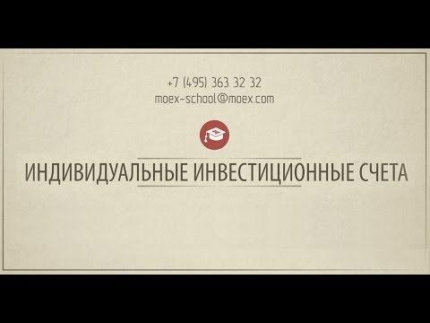 Alpari ru бинарные опционы