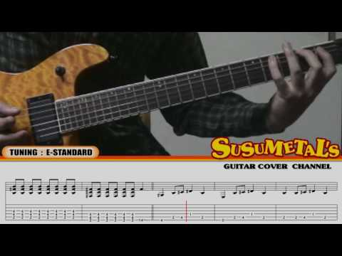 How To Play The Hell Song