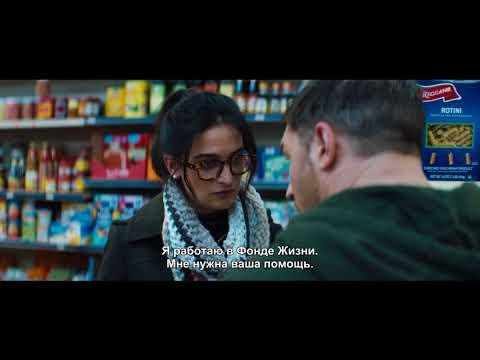 Трейлер фильма «Веном»