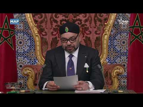 جلالة الملك رجوع المغرب للاتحاد الإفريقي نابع من التزامه بتنمية القارة