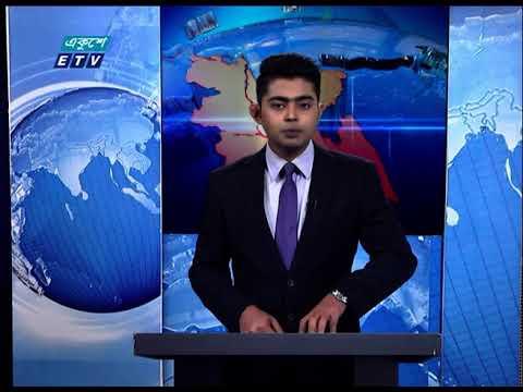 06 PM News || সন্ধ্যা ০৬টার সংবাদ || 15 January 2021 || ETV News