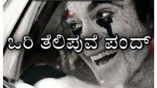 TULU STATUS||KAUSHI TULU QUOTES|| whatsapp status video
