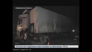Трое жителей Чувашии погибли в аварии во Владимирской области