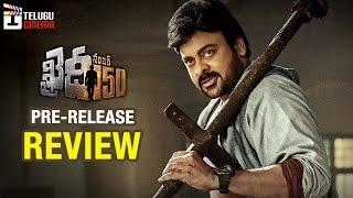 Khaidi No 150 Movie Pre Release REVIEW  Chiranjeevi  Kajal  Ram Charan  DSP  Telugu Cinema