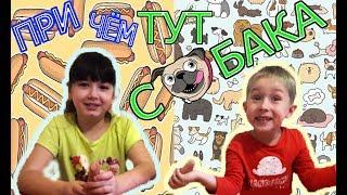 Сосиски - собачки//Хот - дог//Дети готовят// От омлета до десерта