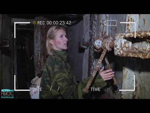 В Самаре для туристов откроют бункер Минобороны СССР
