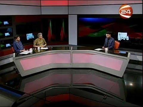 মুক্তকন্ঠ (Muktokontho) | 6 December 2019