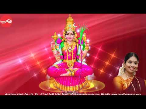 Sri Kamalambike || Manonmani || Nithyashree Mahadevan (Full Verson)