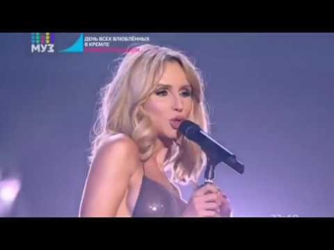 Loboda-К черту любовь (To Hell With Love) The Kremlin Palace Moscow, Main Stage Valentine's Day 2017 видео