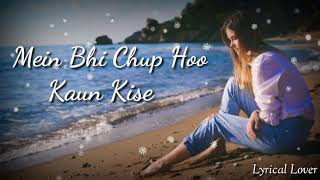 Kal Ho Na Ho | Female Version | Sad Song | Lyrical Lover