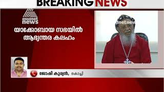 asianet news live tv latest malayalam news - मुफ्त
