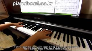 장재인(Jang Jae In) - 비밀낙원(Secret Paradise) 피아노 연주(밤을 걷는 선비OST)