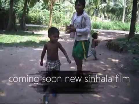 new sinhala film  coming soon