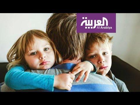 العرب اليوم - شاهد: سبب شعور طفلك بآلام وهمية