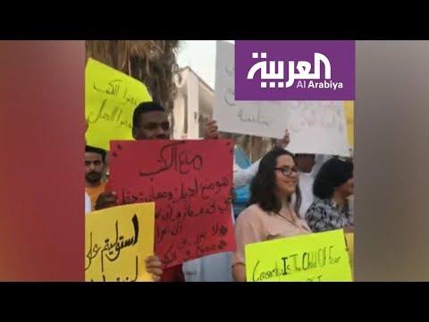 العرب اليوم - شاهد: الكويت