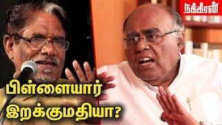 இந்துக்கள் மனம் புண்படுமா? Pazha Karuppaiah   Barathiraja   Pillayar issue   Hindu Beliefs?