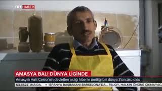 HARŞENA TRT'DE