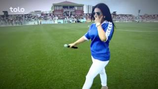 RAPL 2015: Aryana Sayeed - Qarsak / لیگ برتر افغانستان روشن - آریانا سعید - قرصک