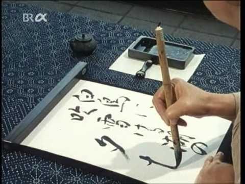 Filzstift oder Fasermaler ? Eine japanische Erfindung