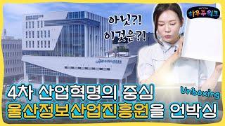 진흥원 홍보영상 썸네일 이미지