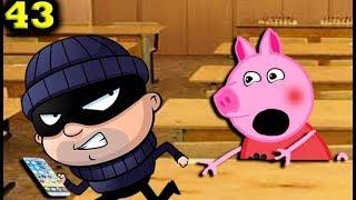 Свинка Пеппа У Пеппы украли телефон  Свинка в школе