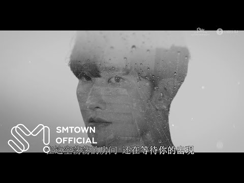 ZHOUMI 조미 '空房间 (Empty Room) (Chinese Ver.)' MV Mp3