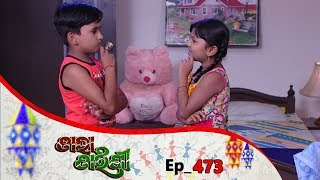 Tara Tarini | Full Ep 473 | 14th May 2019 | Odia Serial – TarangTV