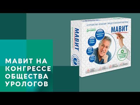 Хлорофилл от простатита