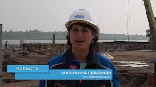 Для строителей Амурского газоперерабатывающего завода практически возвели вахтовый поселок.