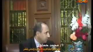preview picture of video 'حديث الامين العام لنقابة محامين الأسكندرية  محمد حمدون   قناة مصر البلد الفضائية   تقديم عماد عبد'