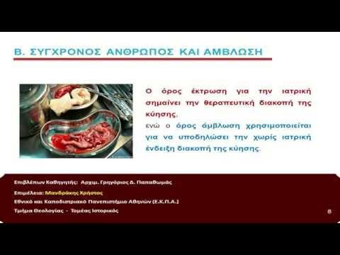 Θεραπεία του καρκίνου του προστάτη στην Αγία Πετρούπολη