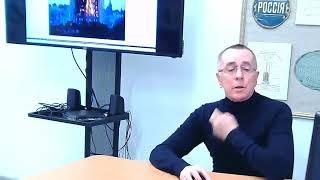 """Семинар д.т.н., проф. Е.А. Мешалкина """"Ожидание изменений к нормативным требованиям ПБ"""""""