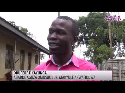 Abadde afera obuda 50 akwatiddwa e Kayunga
